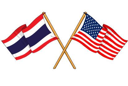 Thai-US Amity Treaty